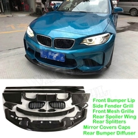 Carbon Fiber Lip Zijskirts Diffuser Achter Spoiler Wing Bumper Grill Cover Voor Bmw F87 M2 2015- 2018 Auto Body Kit