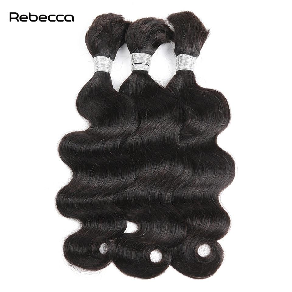 Rebecca Hair Malaysia Remy Hair Body Wave Bundles 100 Human Braiding Hair Bulk Extensions Natural Color