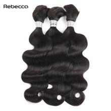 Ребекка волос Малайзии Волосы Remy Для тела волна Комплект s 100% человеческих волос Плетение оптом расширения натуральный Цвет 100 г/bundle