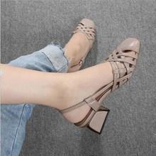 NEW Women flat sandals shoes women woven wedge sand