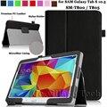 Для Samsung Galaxy Tab S 10.5 Кожаный Чехол, Фолио Тонкий PU Кожаный стенд Обложка Книги для Samsung Galaxy Tab S 10.5 T800 T805 таблетки