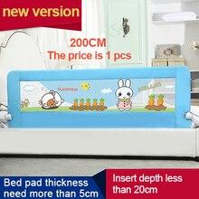 Детская кровать безопасный рельсы Детские постели забор небольшой карман перила перегородка