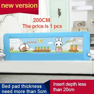 Baby  Bed Safe Rails Baby Bedside Fence Small Pocket Railings  Baffle