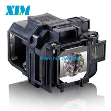 Repeojector Projector lamp ELPLP78 bulb with housing for EPSON EB-X03 EB-X18 EB-X20/X24/X25 EH-TW490/TW5200/TW570 EX3220/5220