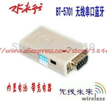 Livraison gratuite BT5701 série Bluetooth module adaptateur station Totale électronique imprimante RS232 au lithium batterie