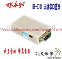 Free Shipping BT5701 Serial Bluetooth Adapter Module Total Station Electronic Printer RS232 Lithium Battery
