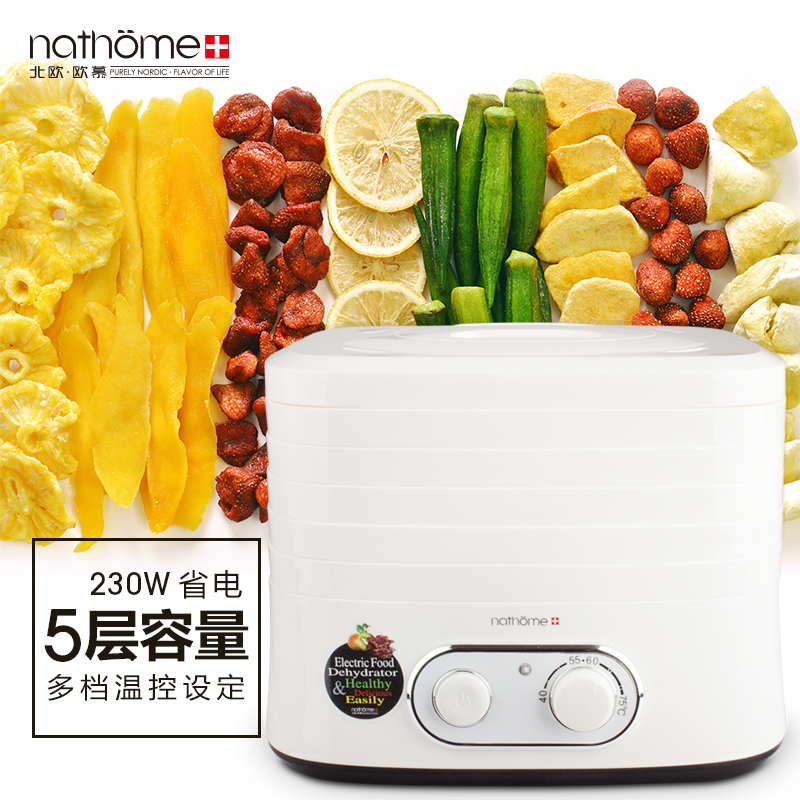Househld dehydration air-dryers for fruit meat herbs and vegetables household fruits vegetables herbs and pet snacks automatic timed mini dehydration air dried machine 4 floors
