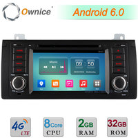 Android 6 0 7 Octa Core 4G Wifi 2GB RAM 32GB ROM Car DVD Radio Player