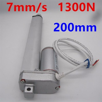 Multi-function Linear Actuator Motor direct-current 12V DC  Heavy Duty 7mm/s  1300N 200MM stroke electric telescopic rod