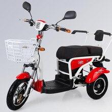 60v20Ah с фабрики Электрический скутер для инвалидов/3 колеса 16 дюймов электрический скутер citycoco 500w