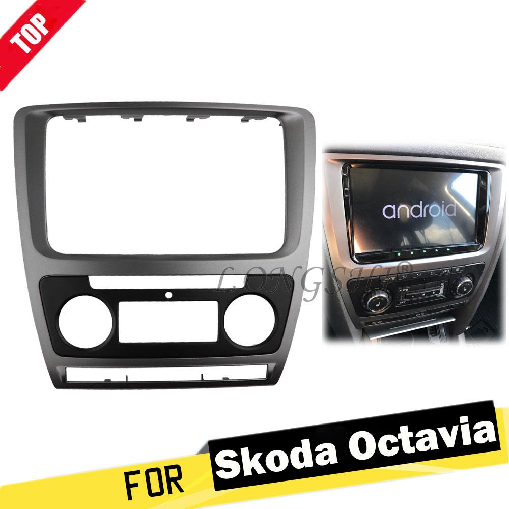 LONGHSI High Quality 2Din Car Refitting DVD Panel Dash Kit Audio frame Radio Fascia For Skoda Octavia(2010~2013) Auto/Manual A/C