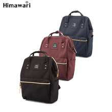 Himawari กระเป๋าเป้สะพายหลังแล็ปท็อปผู้หญิงกระเป๋าเป้สะพายหลังกันน้ำ 2018 แฟชั่นโรงเรียนกระเป๋าสำหรับวัยรุ่น Mochila Rucksack หญิง