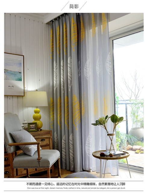 high quality american country style curtain floating window french windows living room bedroom terrace active printing