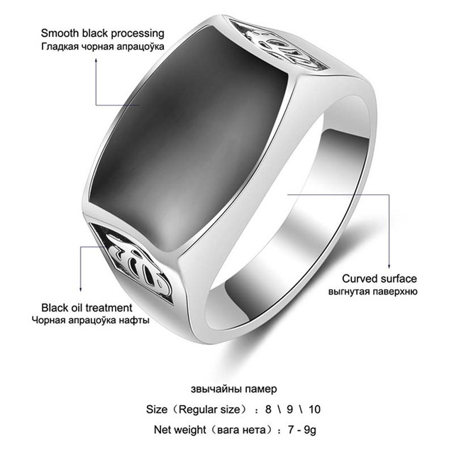 Allah Islamic Ring in Silver  5