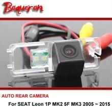 Для сиденья Леон 1 P MK2 5F MK3 2005 ~ 2015 Ночное Видение заднего вида Камера Реверсивный Камера автомобиль обратно камера HD CCD