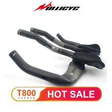 One group  Superstrong Ultra light rest bar Full carbon handlebar bicycle TT Road bike TT-365