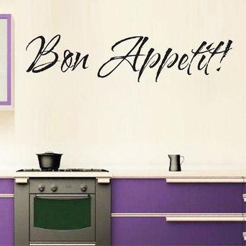 Bon Appetit Wall Quote decal Removable stickers decor Vinyl DIY home art gift image