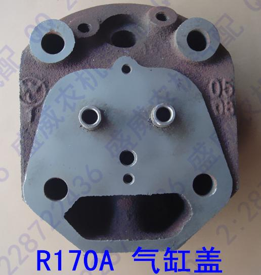 Fast Shipping Diesel Engine R170A R175 R175A R175B CG6 Changchai 176 Changfa 176 cylinder head suit for Chinese Water Cooled tms320f28335 tms320f28335ptpq lqfp 176