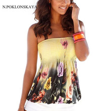 N.POKLONSKAYA Woman Soft Bra Women's Sexy Strapless Floral Bandeau Boob Tube Tops Boho Crop Boob Tube Top women dress clothing