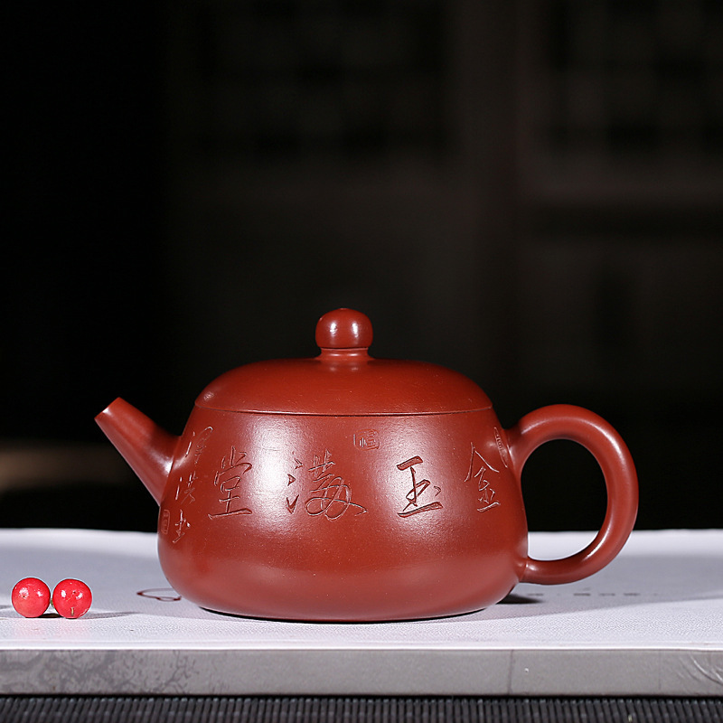 Yixing undressed ore recommended dahongpao jade bowl gift package tea wholesale custom agent to join in the teapotYixing undressed ore recommended dahongpao jade bowl gift package tea wholesale custom agent to join in the teapot