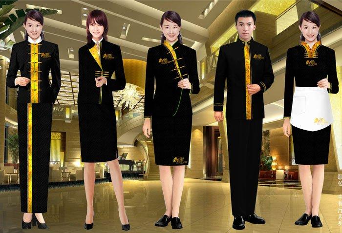 Hotel uniform staff uniform make to order in accessories for Spa uniform policy