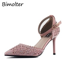 Bimolter Women Pink Pumps Elegant Wedding Shoes Pointed Strappy High Thin heels Sexy Fashion Office Party Female Shoes PXHA006 bimolter summer women pumps elegant sweet wedding shoes pointed toe high thin heels sexy fashion party female shoes pxea001