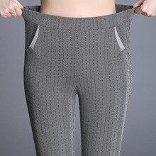 Весна, европейский стиль, женские брюки с высокой эластичной талией, женские брюки-карандаш, свободные уличные штаны-шаровары размера плюс 6XL, Капри