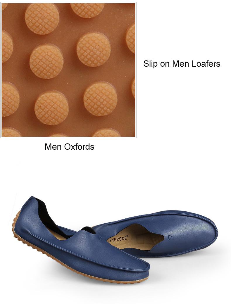 breathable-shoes-men