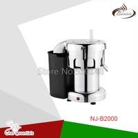 NJ-B2000 상업 juicer 다기능 휴대용 주스 추출기 과일 주스 구분 기호