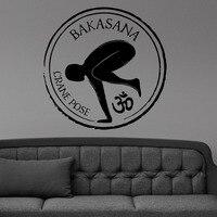Wall Vinyl Room Sticker Decals Mural Crane Yoga Pose Om Yoga Symbol BAKASANA Home Decor Wall