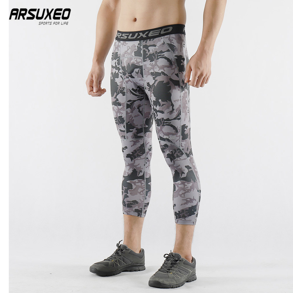 7100ab1ef7 ARSUXEO Men Sports Camouflage Compression Pants Base Layer 3/4 Running  Tights GYM Fitness Active Training Exercise Trousers K75