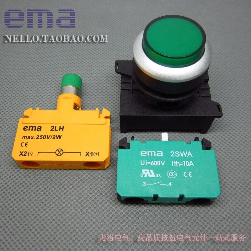 [SA] EMA 22 мм кнопочный выключатель с подсветкой E2P2*. M/A самосброс/замок синего, зеленого, красного, белого и желтого цвета DC6V/12 V/24 V AC110/220 V