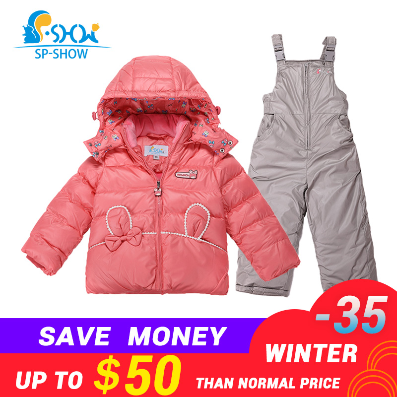 SP-SHOW Winter Children Clothes sets duck down Jacket Thick Warm with fleece Girl Hooded Thick Down Coat + Trousers 86001 new winter children clothes sets boy and girl baby duck down jacket thick warm lining fleece hooded two piece down coat 83250