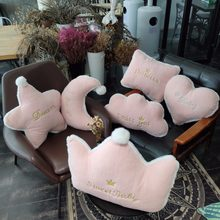 Nooer New Ins Hot Star Moon Cloud Crown Plush Pillow Soft Sofa Cushion Moon Cloud Star Crown Stuffed Plush Toy Home Decoration(China)