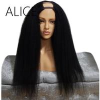ALICE Peruk 2