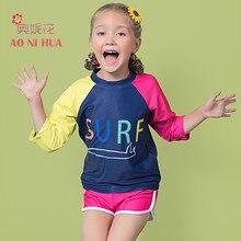 AONIHUA/Новинка года; профессиональный купальник из двух предметов в стиле пэчворк для девочек; детский купальник; летний купальный костюм для малышей