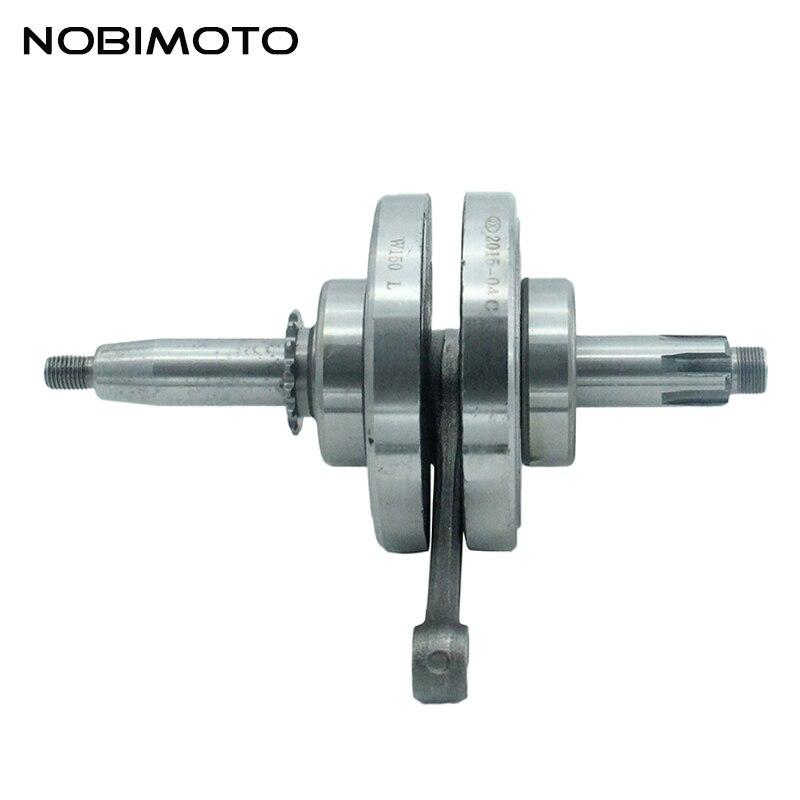 Motorbike Crankshaft for Xinyuan XY 150cc Engine ATV Dirt Bike Motorcycle QZ-118 35 83 motorcycle throttle cable for 50cc 150cc dirt bike d030 042