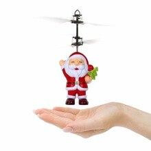 Ελικόπτερο Ανάρτηση Επαγωγή Αεροσκάφος επαγωγής Άγιος Βασίλης Flying Παιχνίδι Αντι-Impact Υπέρυθρες επαγωγικά παιχνίδια για τα παιδιά