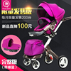 Brand Baby 2 In 1 EU Strollers Aulon Recounts Light Folding Baby Stroller Baby Stroller Baby