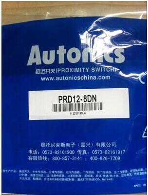 Long distance proximity switch PRD12-8DN PRD12-8DP