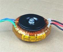 HIFIboy 30W transformer output 16V 16V Super sound O type transformer voltage Copper enameled wire winding carefully