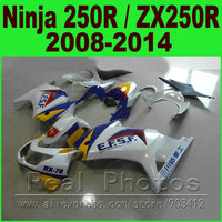 EFSF yellow blue white for Kawasaki Ninja 250R Fairings kit 2008 2014 year model ZX250R EX250R 08 09 14 fairing kits M3I6