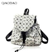 Qiaobao женские рюкзаки ромбовидная решетка ковша строка Bagpack блестки зеркало лазерные женщины сумка геометрической совместное черный рюкзак