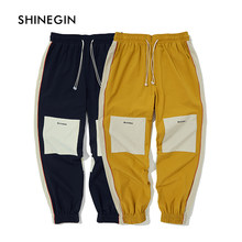 Elastic Straps Cargo Pants 2019 New Arrival Hip Hop Colour Bloack Jogger Sweatpants Male Casual Streetwear Trousers by SHINEGIN(China)