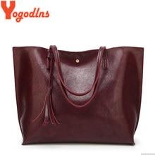 Vintage PU Leather Big Shoulder Bag