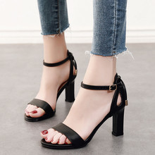 Ankle Strap Women Sandals Summer Shoes Ladies Open Toe Square High Heels Ladies Dress Sandals Cover Heel Rome Shoes CH-B0037