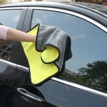 Auto Cura 45 cm x 38 cm Super-Spessa Peluche In Microfibra Per La Pulizia Auto Panni Cura dell'auto Microfibra Cera di Lucidatura Detailing Asciugamani