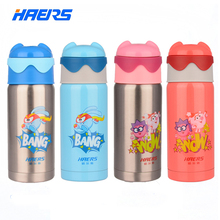 Haers thermosflasche 350 ml bpa frei leak proof kompaktes design kinder Baby Stroh Flasche mit Tasche plus Einem Zusätzlichen Stroh HX-350-5