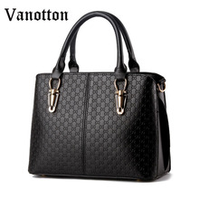 2016 European and American style fashion pu leather women tote bag shoulder bag woman chains leather crossbody  bags