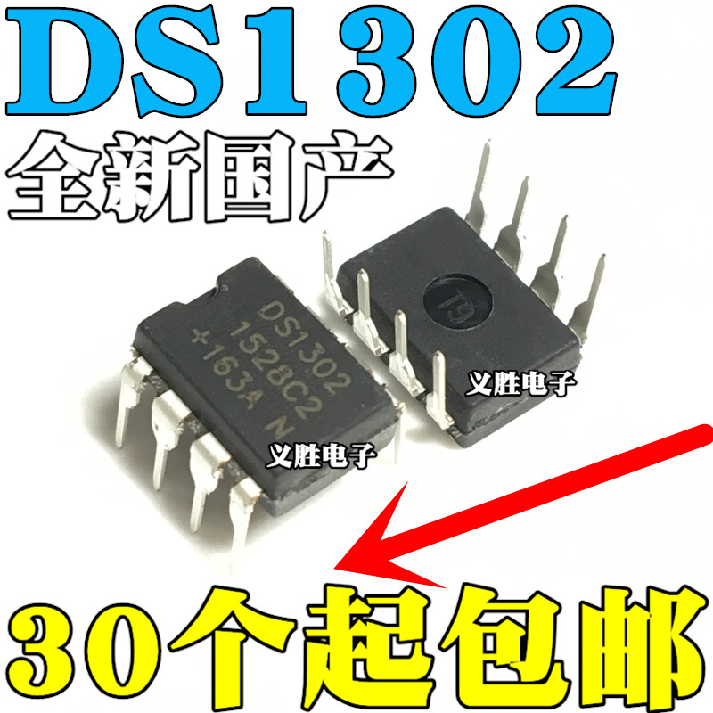 1pcs DS1302 DIP8 IC DS1302N